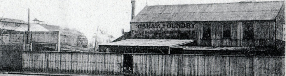 Tamar Foundry Copy